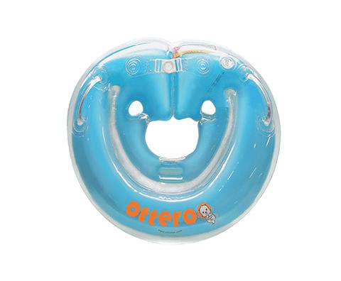 Otteroo Swimming Ring